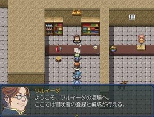 Ralf-un-Real Game Screen Shot3