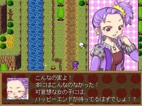 ぬれる、レベッカ Game Screen Shot3
