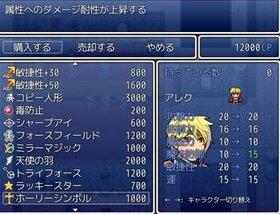 デュエルキングダム(同梱版) Game Screen Shot5