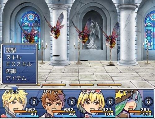 デュエルキングダム(通常版) Game Screen Shot1