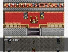 デュエルキングダム(通常版) Game Screen Shot3