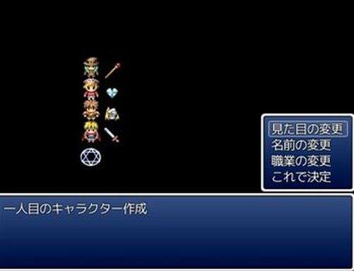デュエルキングダム(通常版) Game Screen Shot4