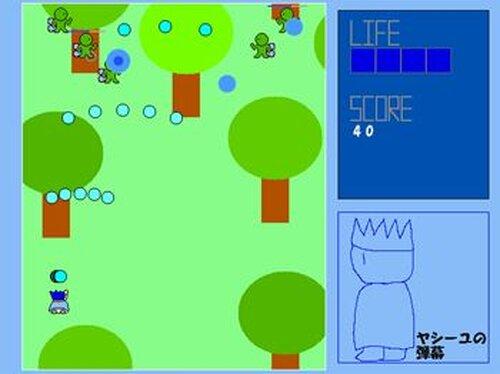 ヤシーユの弾幕 Game Screen Shot3
