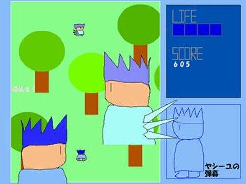 ヤシーユの弾幕 Game Screen Shot4