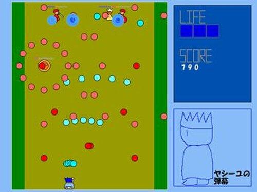 ヤシーユの弾幕 Game Screen Shots