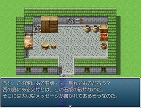 Issyun Quest Game Screen Shot2