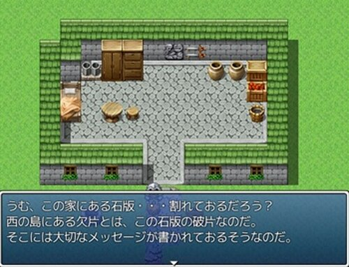 Issyun Quest Game Screen Shot2