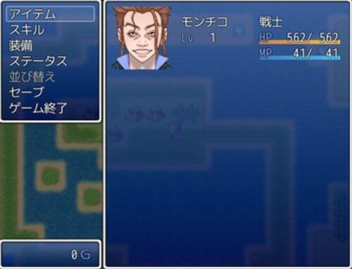 Issyun Quest Game Screen Shot4
