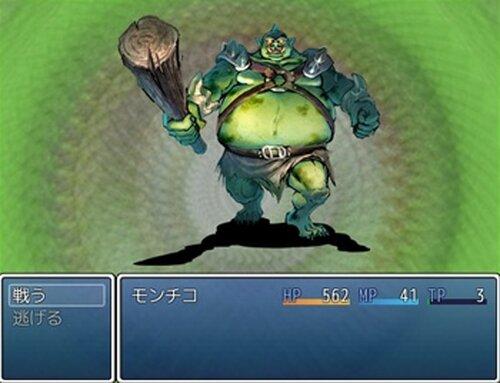 Issyun Quest Game Screen Shot5