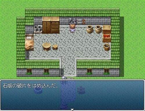 Issyun Quest Game Screen Shots