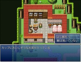 Issyun Quest 2 Game Screen Shot3