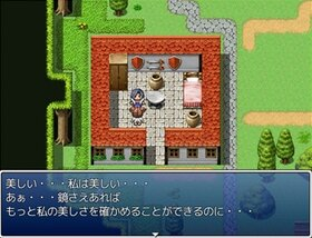 Issyun Quest 2 Game Screen Shot4