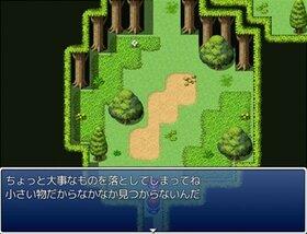 Issyun Quest 2 Game Screen Shot5