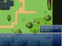 Issyun Quest 2