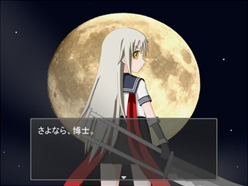 Andlolid~人造幼女~ Game Screen Shots