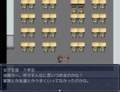 学生怪異 Game Screen Shot1