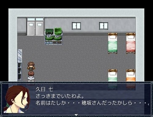学生怪異 Game Screen Shot5