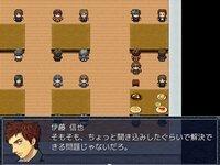 学生怪異のゲーム画面
