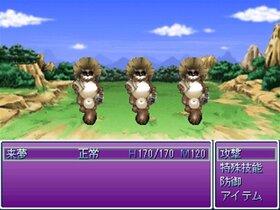 夜狐の来夢 Game Screen Shot4