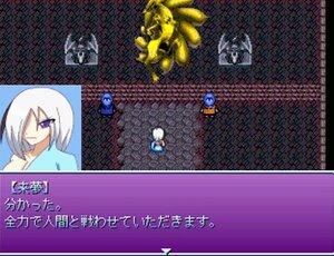 夜狐の来夢 Screenshot