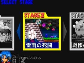 TOWER DEFENDER Game Screen Shot4