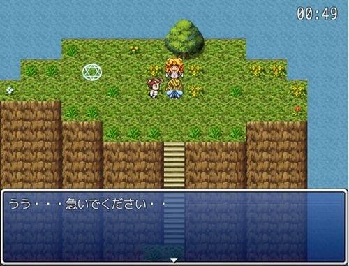 衝動のジョン! Game Screen Shot1