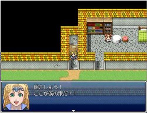 衝動のジョン! Game Screen Shot2