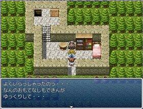 衝動のジョン! Game Screen Shot5