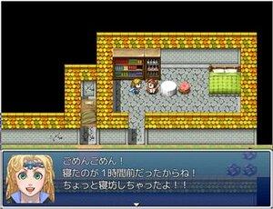 衝動のジョン! Game Screen Shot