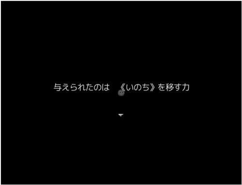 さくりふぁいす・しんどろーむ Game Screen Shot1