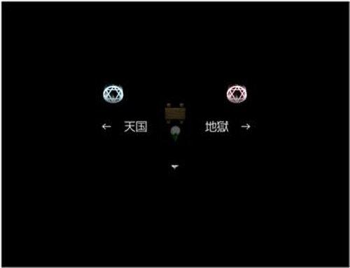 さくりふぁいす・しんどろーむ Game Screen Shot2
