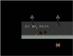 さくりふぁいす・しんどろーむ Game Screen Shot3