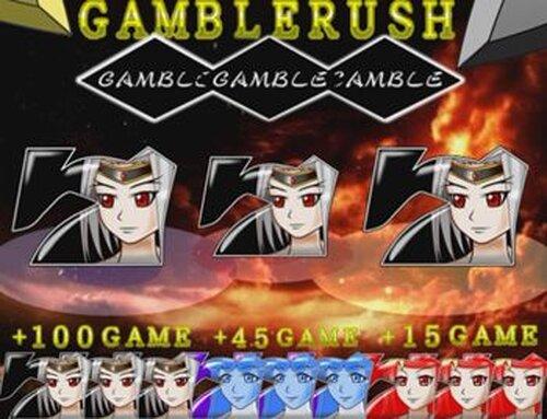 ギャンブルクエスト 完全版 Game Screen Shot3