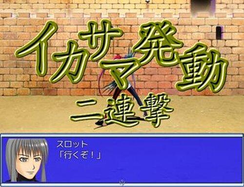 ギャンブルクエスト 完全版 Game Screen Shot4