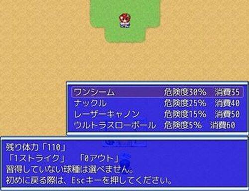 ギャンブルクエスト 完全版 Game Screen Shot5