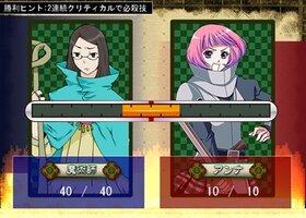 ひんじゃく姫 Game Screen Shot2