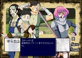 ひんじゃく姫 Game Screen Shot3