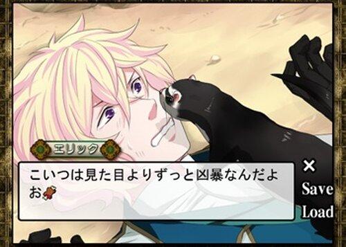ひんじゃく姫 Game Screen Shot4