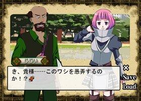ひんじゃく姫 Game Screen Shot5