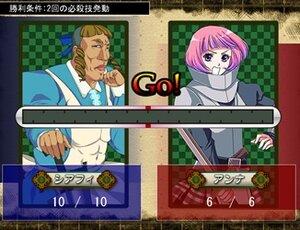 ひんじゃく姫 Game Screen Shot