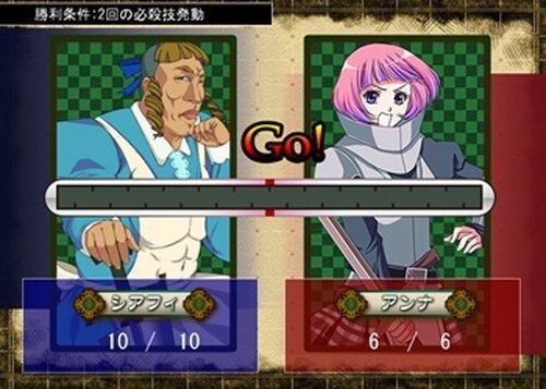 ひんじゃく姫 Game Screen Shots