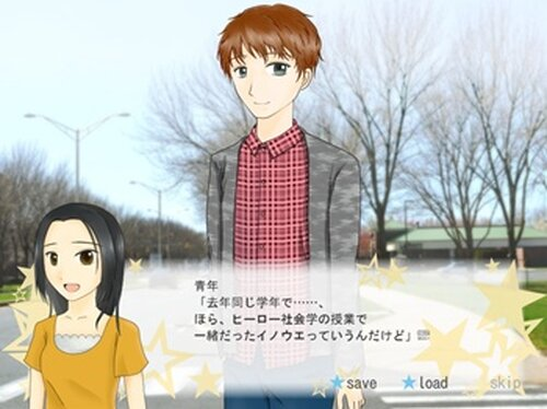 婚活★HERO Game Screen Shot4