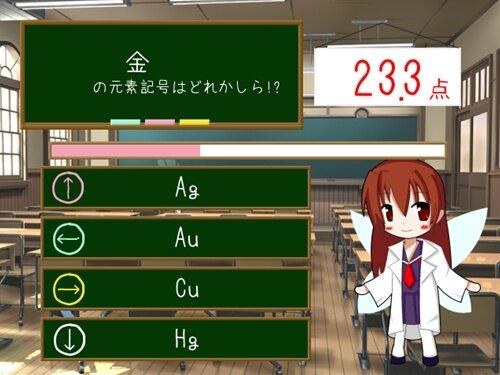 けみすとりーむ Game Screen Shot
