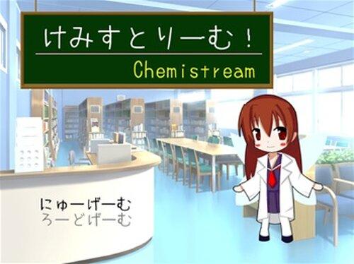 けみすとりーむ Game Screen Shot2
