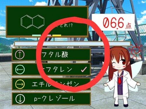 けみすとりーむ Game Screen Shot5