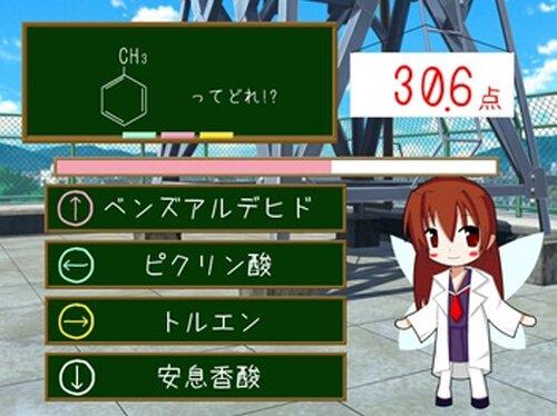 けみすとりーむ Game Screen Shots