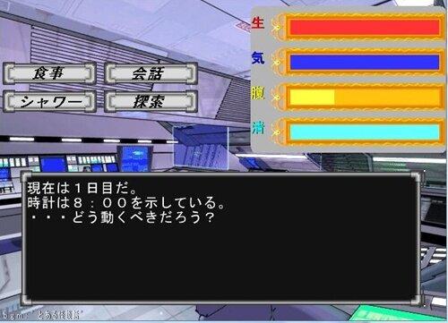 おれわたぬき。 Game Screen Shot1
