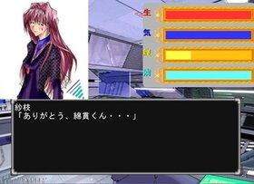 おれわたぬき。 Game Screen Shot2