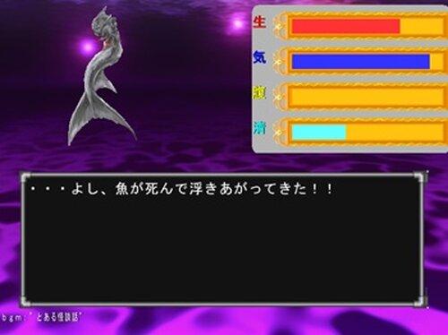 おれわたぬき。 Game Screen Shot3