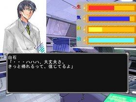 おれわたぬき。 Game Screen Shot5